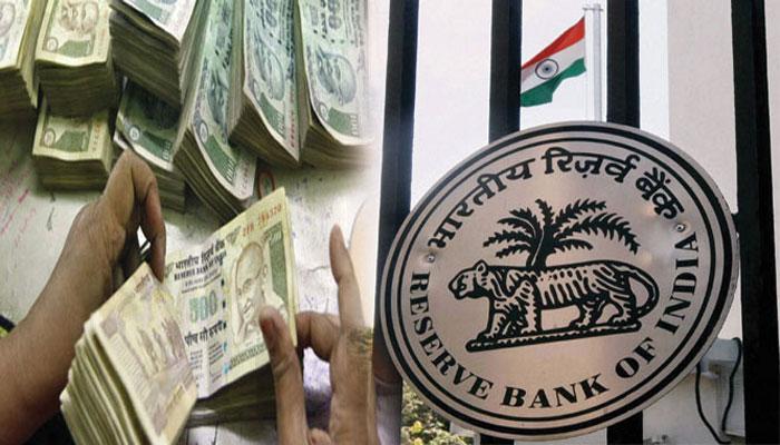 সরকারি নির্দেশিকা সত্ত্বেও ২০০ কোটির পুরনো নোট নিতে অস্বীকার RBI-এর