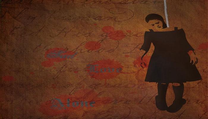 হেডফোন নিয়ে ভাইবোনের ঝগড়া, আত্মঘাতী কলেজ পড়ুয়ার দিদি