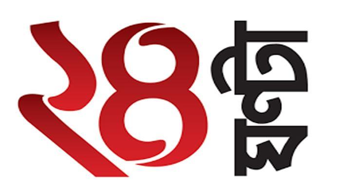 ২৪ ঘণ্টার খবরের জের, মালদহের তরুণীর সাইবার হেনস্থার অভিযুক্ত জতীন্দ্র জানা গ্রেফতার