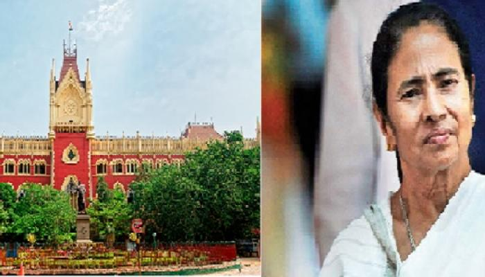 Why are you creating communal distinction, Calcutta HC asks Mamata Banerjee