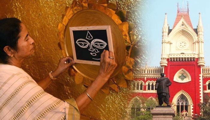 'হাইকোর্টের নির্দেশ মতই ব্যবস্থা', নবান্নে বৈঠক শেষে জানালেন মুখ্যমন্ত্রী