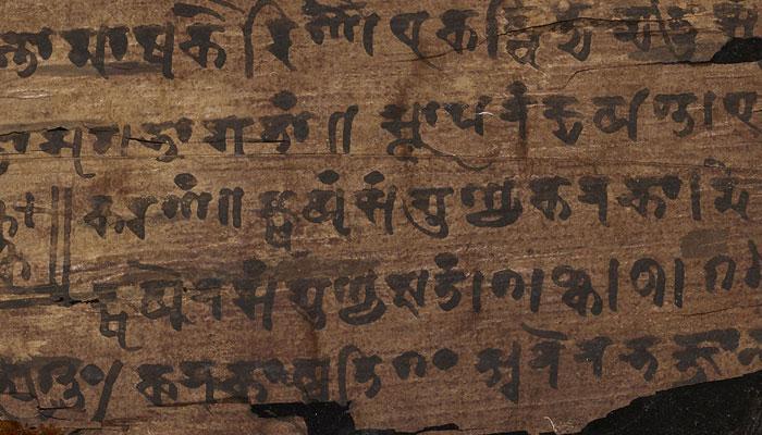 এক লাফে শূন্যের বয়স বাড়ল ৫০০ বছর, পাল্টে গেল গণিতের ইতিহাসও