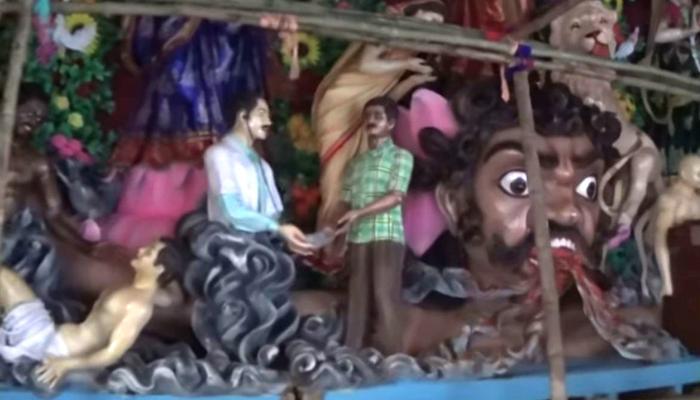 মুখ্যমন্ত্রীর নির্দেশে সরল মহম্মদ আলি পার্কের 'অসুর ডাক্তার'