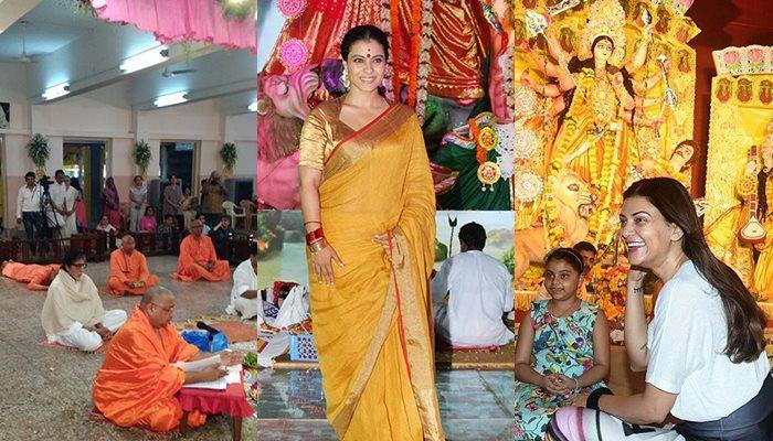 দুর্গা পুজো কেমন কাটালেন সেলিব্রিটিরা,দেখুন