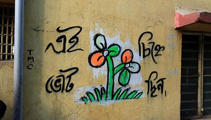 আউশগ্রামে তৃণমূলের সংখ্যালঘু সেলের প্রতিবাদী চেয়ারম্যানকে মারধরের অভিযোগ দলীয় সমর্থকদের বিরুদ্ধে