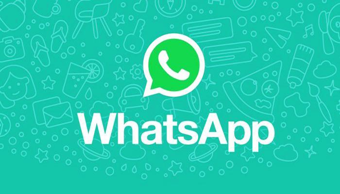 কোথায় রয়েছেন আপনি, জানিয়ে দেবে WhatsApp-এর নতুন এই ফিচার