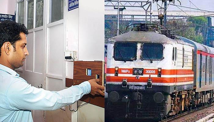 আধার নির্ভর বায়োমেট্রিক হাজিরা ব্যবস্থা চালু করছে ভারতীয় রেল