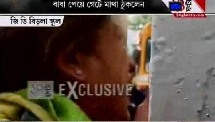 জিডি বিড়লা স্কুলে রূপার 'রাজনীতি', গেটে মাথা ঠুকলেন বিজেপিনেত্রী