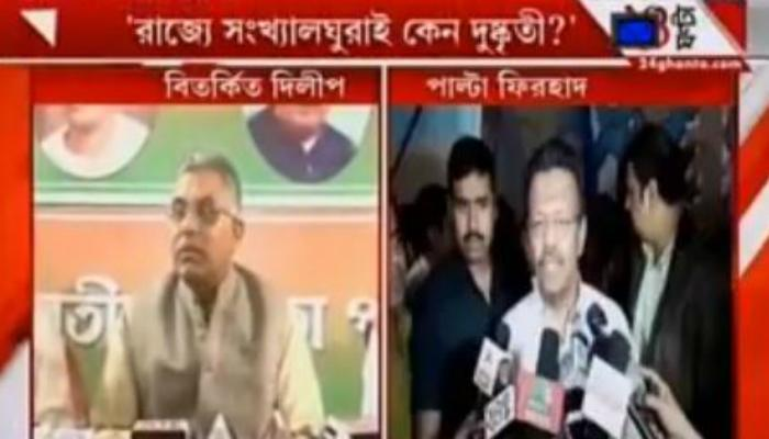 Dilip Ghosh and Firhad Hakim's political fight over Afrazul death