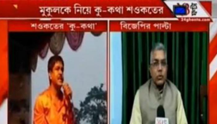 TMC leader Shaukat Molla use derogatory remarks against Mukul Roy