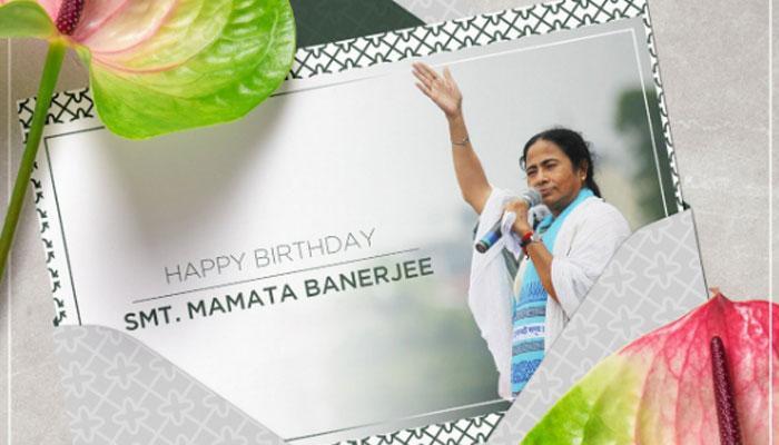 মমতা 'দিদি'-র জন্মদিন, সরকারি ছুটি চান সাংসদ 'ভাই' অনুপম