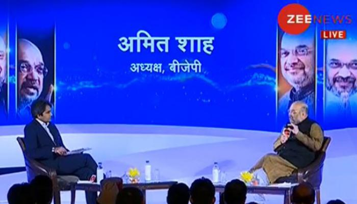 Zee India Conclave: ২০১৯ শেষ ইনিংস নয়, বাংলা-ওডিশা বাকি: অমিত শাহ