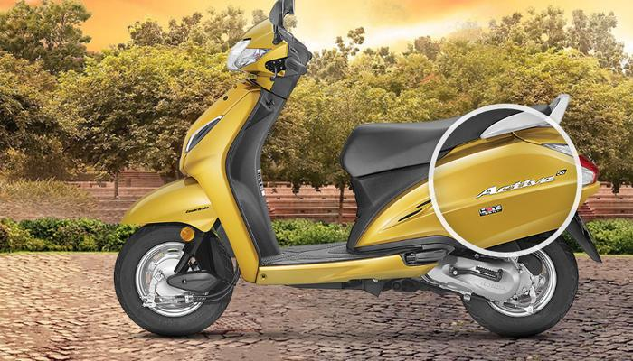 লঞ্চ হল নতুন Honda Activa, মিলবে হলুদ রঙেও