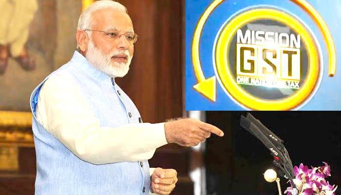 ভারতের 'জিএসটি' অন্যতম জটিল কর ব্যবস্থা, বলল বিশ্ব ব্যাঙ্ক