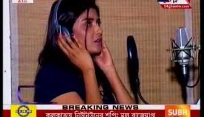 বাংলা ছবি 'উড়োজাহাজ'-এর শ্যুটিংয়ে ২৪ ঘণ্টা
