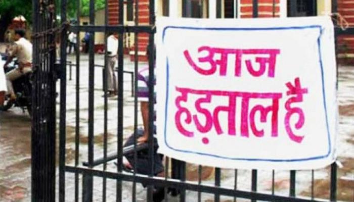সোমবার 'ভারত বনধ' ডাকল কয়েকটি দলিত সংগঠন