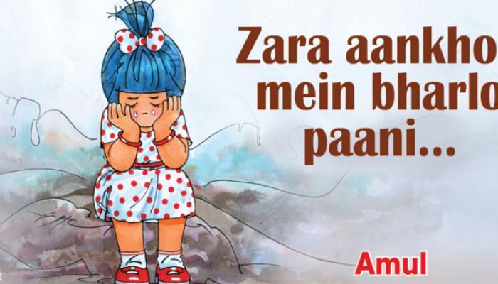 কাঠুয়া, উন্নাও গণধর্ষণের প্রতিবাদে 'আমুল গার্লে'র চোখে জল