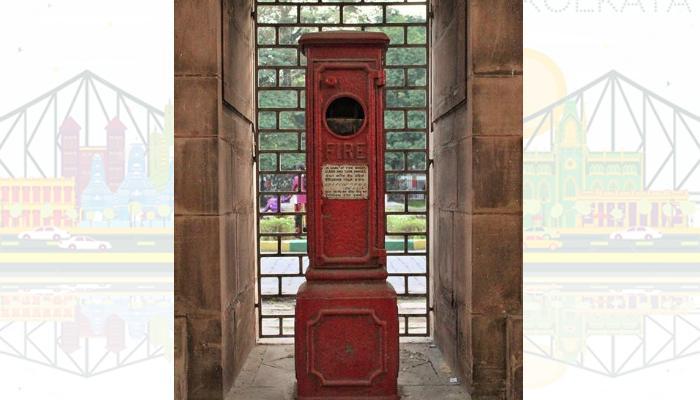 হেরিটেজ হপ্তা: কলকাতার প্রথম ফায়ার অ্যালার্ম, মাত্র ১ মিনিটে খবর পৌঁছত দমকলে