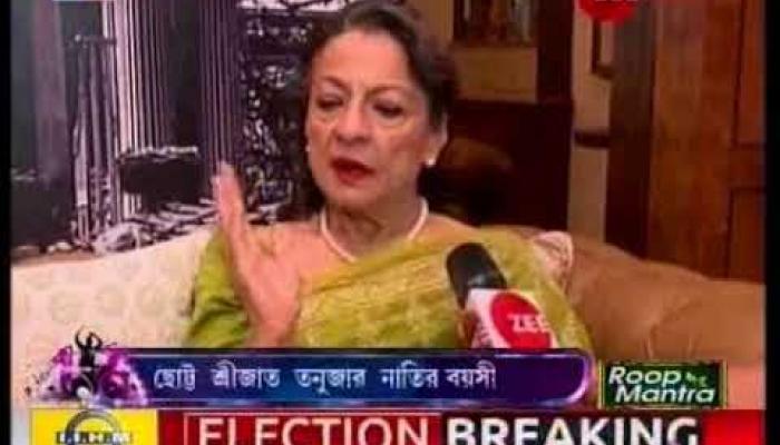 বাংলা ছবি 'সোনার পাহাড়' নিয়ে কথা বললেন তনুজা (পার্ট-২)