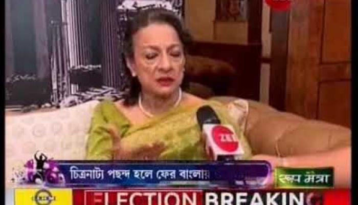 বাংলা ছবি 'সোনার পাহাড়' নিয়ে কথা বললেন তনুজা (পার্ট-৩)