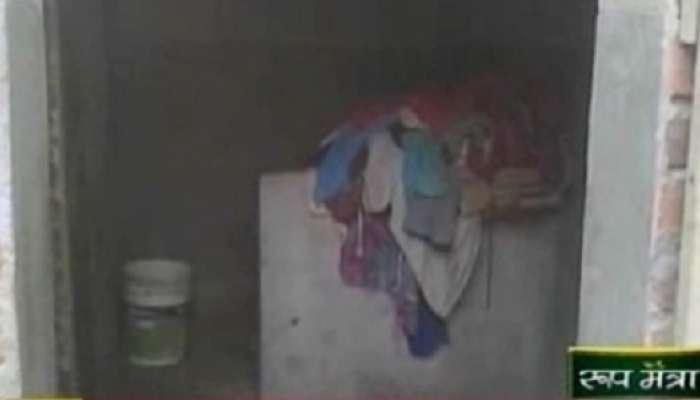 ষষ্ঠীতে খুন জামাই! নুন মাখানো পচাগলা দেহ মিলল শ্বশুরবাড়ির সেপটিক ট্যাঙ্কে