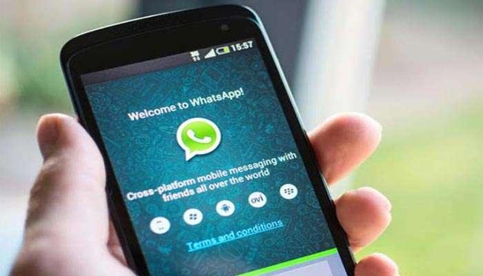 চালু হল WhatsApp-এর নতুন ফিচার! বাড়ল গ্রুপ অ্যাডমিনের ক্ষমতা