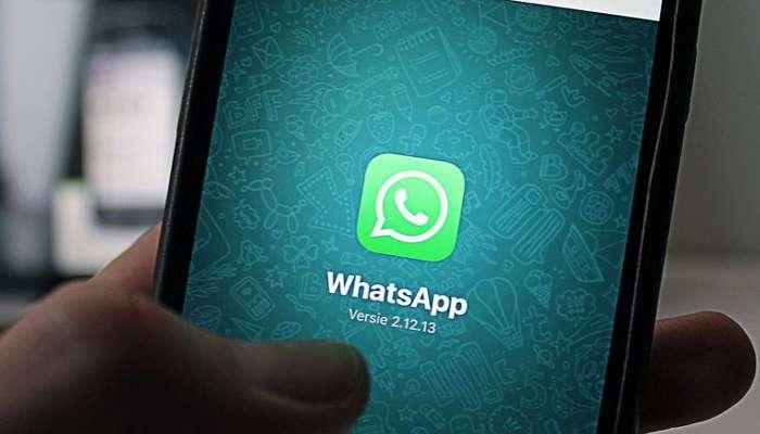 গুজব রুখতে ফরওয়ার্ডেড মেসেজের সংখ্যা বেঁধে দিল WhatsApp