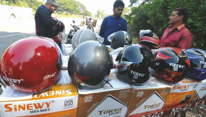 ISI মার্কাহীন হেলমেট বিক্রি করলে হবে ২ বছরের জরিমানা, ঘোষণা করল কেন্দ্রীয় সরকার