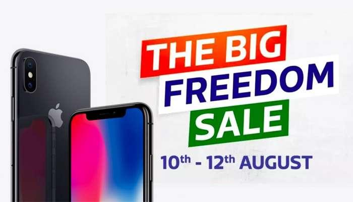 কোন জিনিসে মিলবে কত ছাড়? Freedom Sale-এর আগে জানিয়ে দিল Flipkart