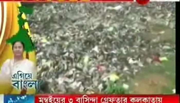 Egiye Bangla: Solid Waste Management plants in villages