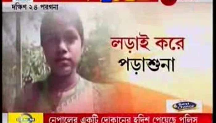 Rupashree girl returns money after cancelling marraige