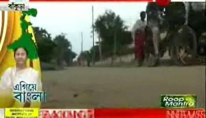 Egiye Bangla: Road development initiatives taken by PWD in Bankura