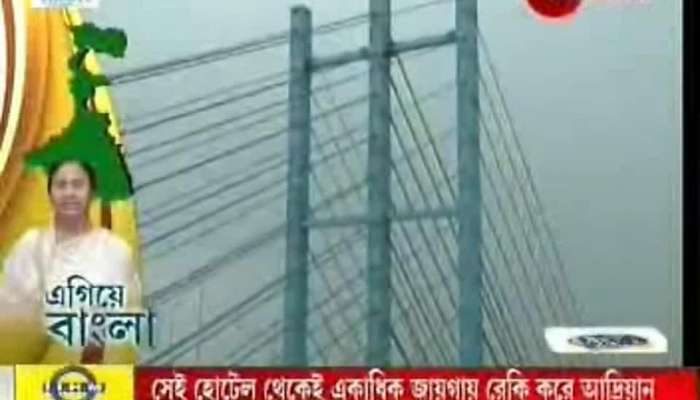 Egiye Bangla : India's largest hanging bridge over railtrack in Burdwan