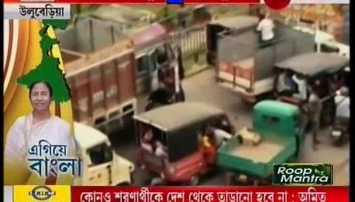 Egiye Bangla: New flyover to ease traffic conditions in Uluberia
