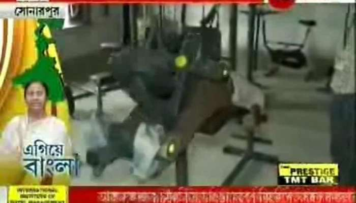 Egiye Bangla : Multi-gym in school for exercise