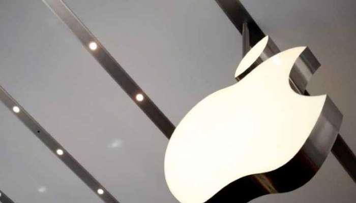 কেরলের বন্যায় ৭ কোটি টাকা ত্রাণ ঘোষণা করল Apple