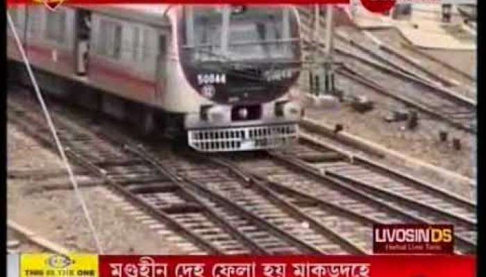 To increase speed of trains railway comes with 'turn out' plan