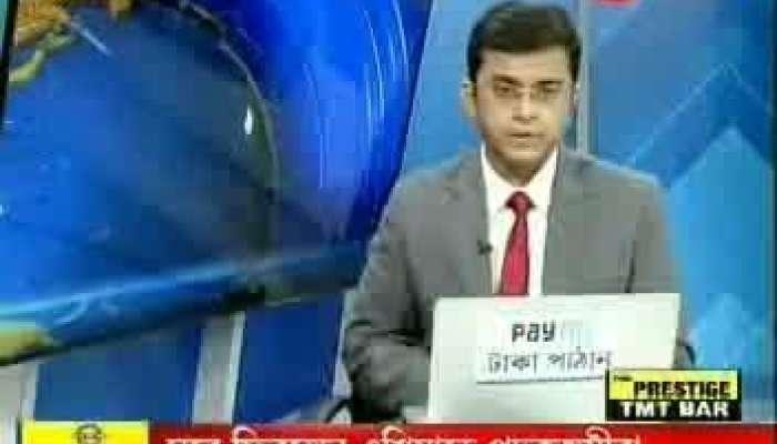 Egiye Bangla : Various Programs And Increasing Public Awareness Against Dengue In Murshidabad
