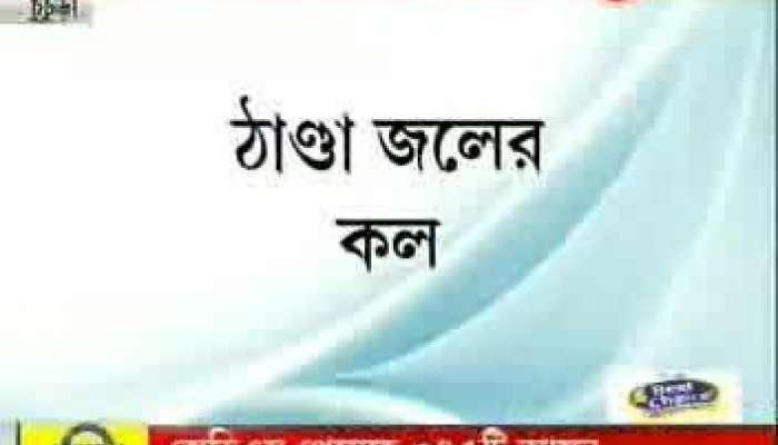 Egiye Bangla : Hooghly Water ATM Installation