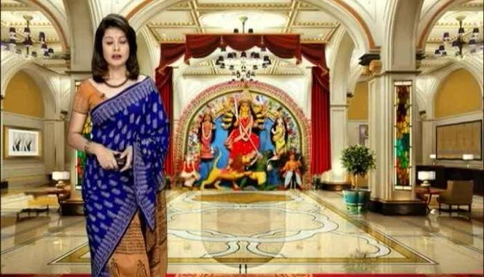 Chorbagan Ramchandra Bhavan