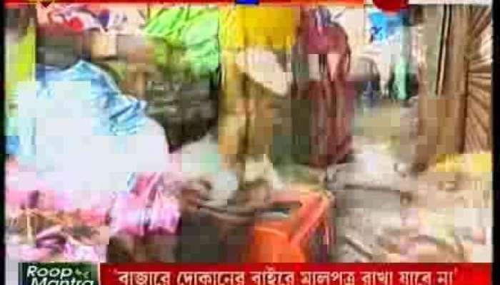 Bagri Market Fire: Mayor Sovon chatterjee on new norms for fire safety