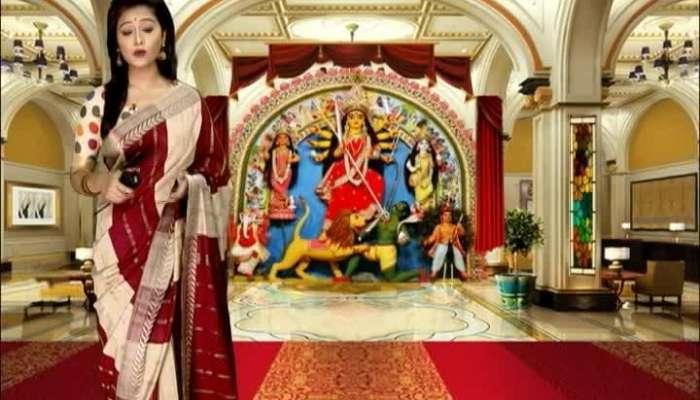 Banedi Barir Pujo- Champdani, Hooghly