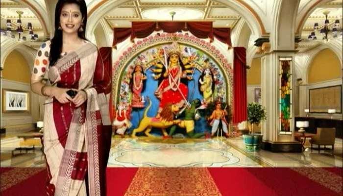 Pujor Bhoj- Momo I Am, Saltlake