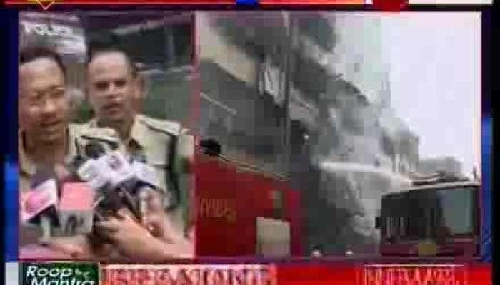 Bagri market fire is under control