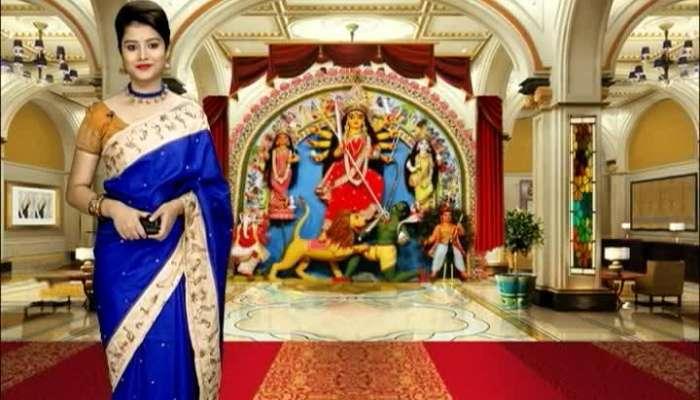 Pujo Asche : Banedi Barir Pujo - Sovabazar Choto Rajbari
