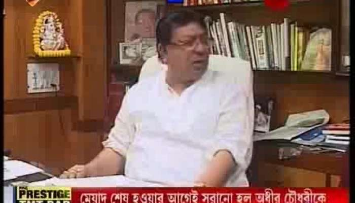 Somen mitra appointed as new WBPCC president