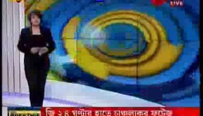 Darivit BJP ralley at Shyambazar