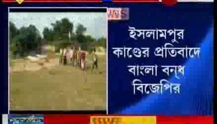 BJP Strike Bangla bandh 26th September