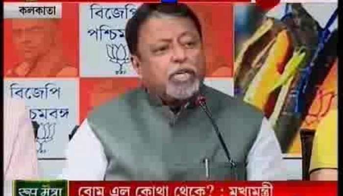 Mukul roy press conference