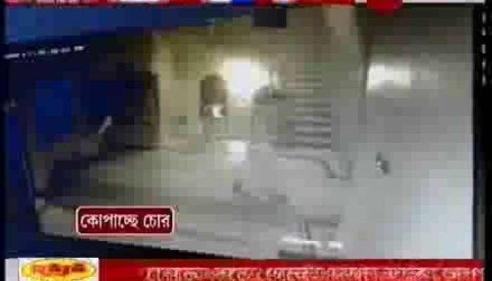 Bangaon Theft Horrific CCTV Footage